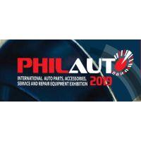 2019年7月菲律宾(马尼拉)国际汽车配件和售后服务展览会PHILAUTO