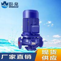 ISG管道离心泵 isg40-100i加压泵——上海卧泉泵业