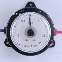 山本电机制作所 微差压计 压力表 WO81FN+-2E