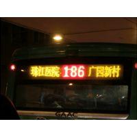 德威新品公交车LED电子路牌LED线路屏语音报站系统