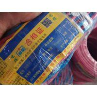 河南安防控制信号线,郑州消防工程公司用电线电缆价格