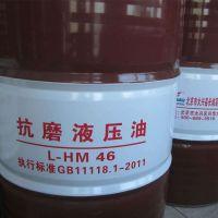广西液压油 广西长城液压油 广西液压油代理 广西福满星代理