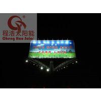 甘肃程浩新能源2000W野外光伏太阳能广告牌古浪县安装案例