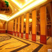 徐州活动隔断,欧诺酒店移动屏风, 江苏高隔间设计安装
