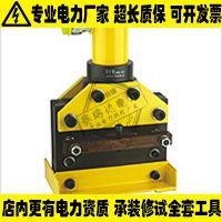 电动液压铜排切断机分体式CWC-150/200液压切排机母线切断机赛瑞达