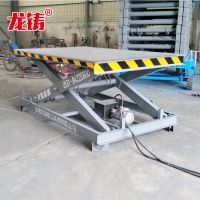 工厂直销SJG固定剪叉式升降平台 液压升降机 简易升降货梯