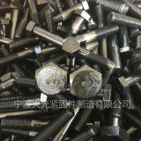 厂家生产ASTM A193 B7外六角螺栓