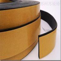 玻璃减震垫缓冲条背胶自粘橡胶密封条