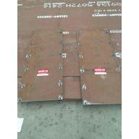 怀化三一SMP90C摊铺机输料底板悍达400耐磨板