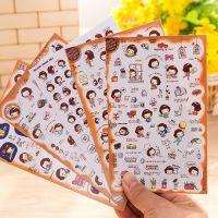 1744 可爱韩国女孩 贴纸/日记贴/手机贴 一套5张一张价格