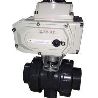 电动UPVC球阀 电动塑料球阀 电动双由宁开关调节球阀Q911F-10S