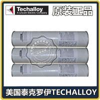 美国泰克罗伊焊条Tech-Rod 276镍基焊条 ENiCrMo-4镍基合金焊条