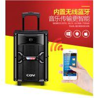 COV 8寸广场舞音响拉杆音箱 带无线麦克风功能户外音响 便携式