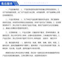 龙口起凡游戏对战平台PAM聚丙烯酰胺PAMwww.qfjsj.com