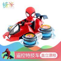 【蜘蛛侠正版】遥控车特技车高速漂移四驱翻斗车儿童玩具男孩