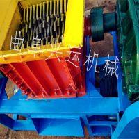 橡胶轮胎撕碎机塑料花盆破碎机可定制