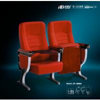 铝合金脚礼堂椅 JY-8002礼堂椅生产厂家时尚款金属框架电影院座椅