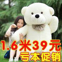 毛绒玩具熊娃娃熊猫公仔抱抱熊女生日礼物送女友可爱睡觉抱女孩萌