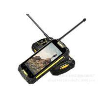 外贸手机全网通4G手机M8 LTE智能三防手机硬件对讲NFC IP68防水机