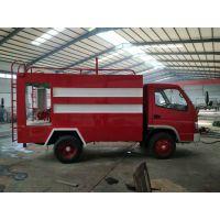 抢险救援消防车 2吨东风消防车|价格优惠 全国配送