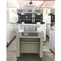 深圳厂家直销SMT半自动锡膏印刷机