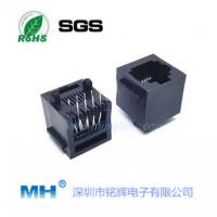 180度全塑带边RJ45连接器 8P8C立式垂直PCB插座 水晶头母座