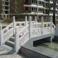 别墅庭院石材栏杆制作厂家 小桥流水汉白玉护栏