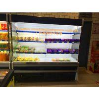 广州绿缔 风幕柜水果保鲜柜冷藏柜商用展示柜超市饮料冷柜立式麻辣烫点菜柜