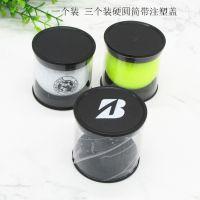 现货批发圆筒 高尔夫球一个装PC圆筒定做上下注塑盖透明圆形包装