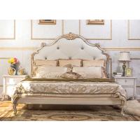 逸邦法式床双人床