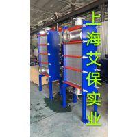上海闵行区宝山区嘉定区 氨水制配器 304 316不锈钢焊接式 氨水全焊接板式换热器