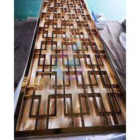 不锈钢折叠屏风定制_入口金属屏风隔断_特攻不锈钢花格厂家生产