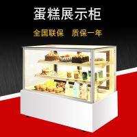商用蛋糕展示柜冰柜蛋糕柜立式水果保鲜柜甜品冷藏展示柜直角