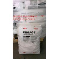 添加后可提高聚丙烯和聚乙烯的抗冲击性能POE美国陶氏8842