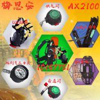 正压式空气呼吸器梅思安 AX2100空气呼吸器充气方式