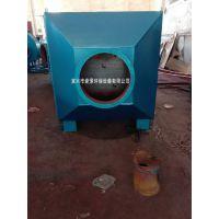 浙江省工业有机废气处理设备豪澋供应抽屉式活性炭除烟除臭吸附装置 吸附塔