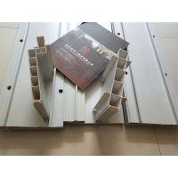 竖向结构拉缝和横向结构拉缝报价--长沙百工建材有限公司