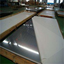 特硬不锈钢板301高弹性不锈钢平板刀具专用301弹簧钢板