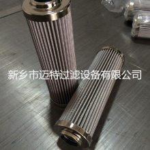 施罗德滤芯SBF0030DZ10V 液压油滤芯