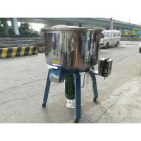 优良品质四川塑料搅拌机 移动式200KG塑料颗粒拌料机价格美丽