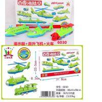 三佳正品百变海陆空 汽车火车飞机组合磁性拼插积木创意益智玩具