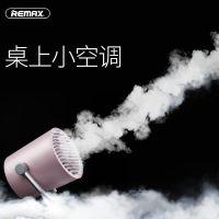 remax usb小电扇风扇办公桌面用图书馆风扇静音迷你礼物厂家批发