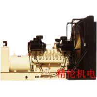 科勒1600REOZM发电机保养配件
