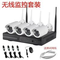 监控摄像机无线监控设备 数字网络摄像机 无线WIFI摄像头 4路监控