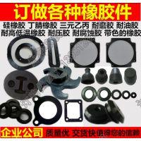一个起做 硅胶橡胶垫圈垫片密封圈橡胶平垫圈减震圈氟胶O型圈定做