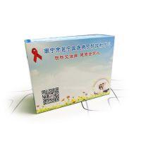 大学生创业广告宣传选盒装纸巾 我选南宁好印象纸品厂