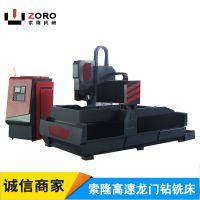 铸造床身 自动进刀 索隆1525龙门数控钻床、数控平面钻铣床 。