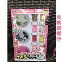 韩版史莱姆自制水晶泥闪粉珍珠星星亮片diy彩泥装饰套装手工玩具