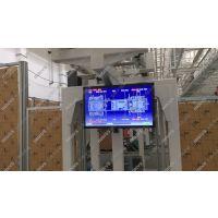 液晶显示器 显示屏 西门子 S7-1500 PROFINET以太网 SOP电子看板