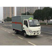 跃进小福星2.7米微型JDF5031XRQSH5型1.3L易燃气体厢式运输车原厂底盘价格